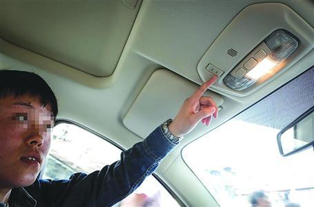 车内天窗开关旧款在车内灯位置的左侧而新款则应该在中间位置。 /晨报记者 张佳琪