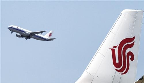 中航飞机定向增发对象