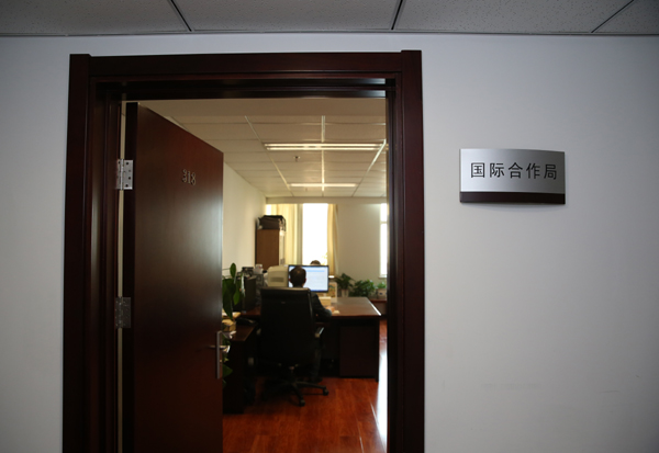 中央纪委国际合作局作为中央追逃办办事机构,承担具体工作。