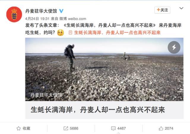 业内人士:北京楼市新政对刚需购房贷款影响小