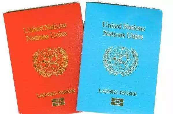 联合国特别通行证(左为马云同款)