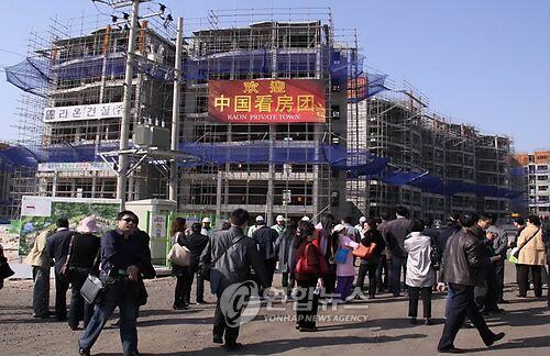 北京赛车用挂