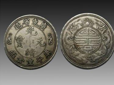 广东省双龙寿字币;480万