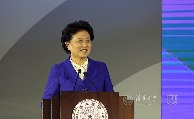 刘延东发表主旨演讲。