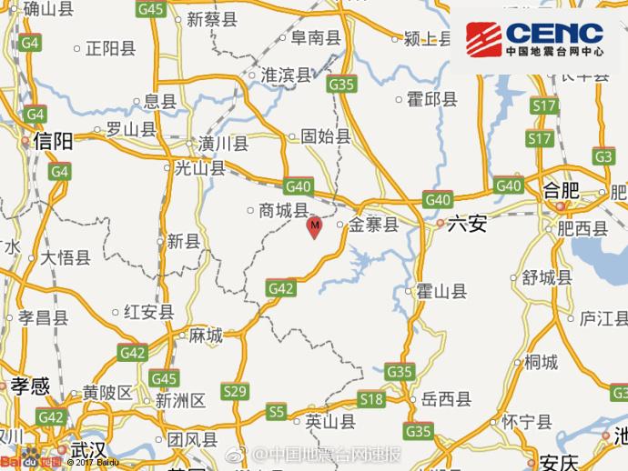 安徽六安市金寨县发生3.1级地震 震源深度6千米