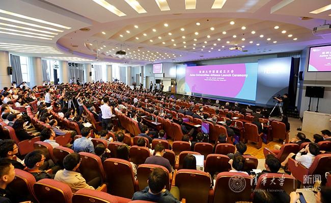 亚洲大学联盟成立大会现场。