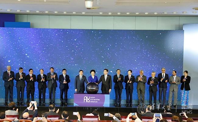 亚洲大学联盟正式成立。