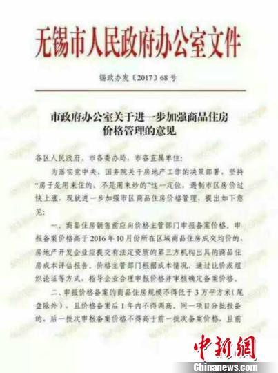 北京赛车的官方网
