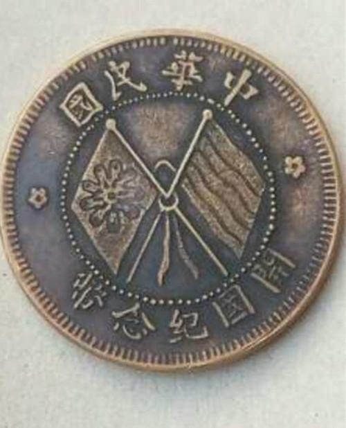 正确交易古钱币应该怎么出手、才不会走更多