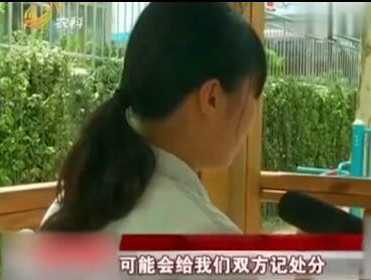 北京赛车预测软件