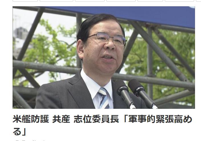 台湾青年团体直捣民进党部 抗议蔡英文砍7天假
