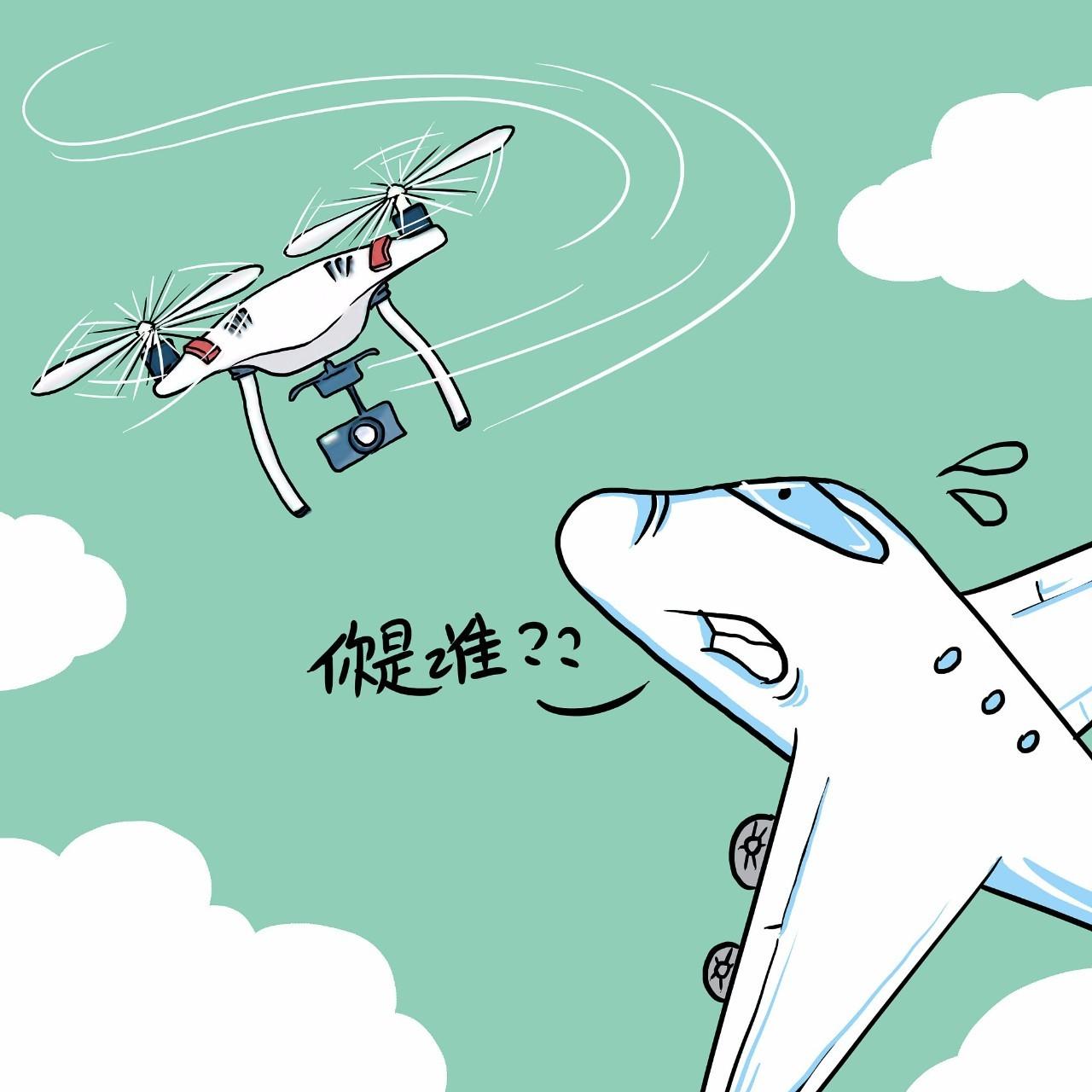 震惊| 17天9起100余航班备降!成都机场无人机扰航班被