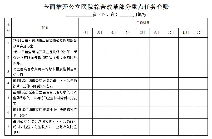 北京赛车计划是真的