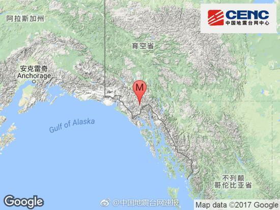 加拿大发生6.2级地震 震源深度20千米