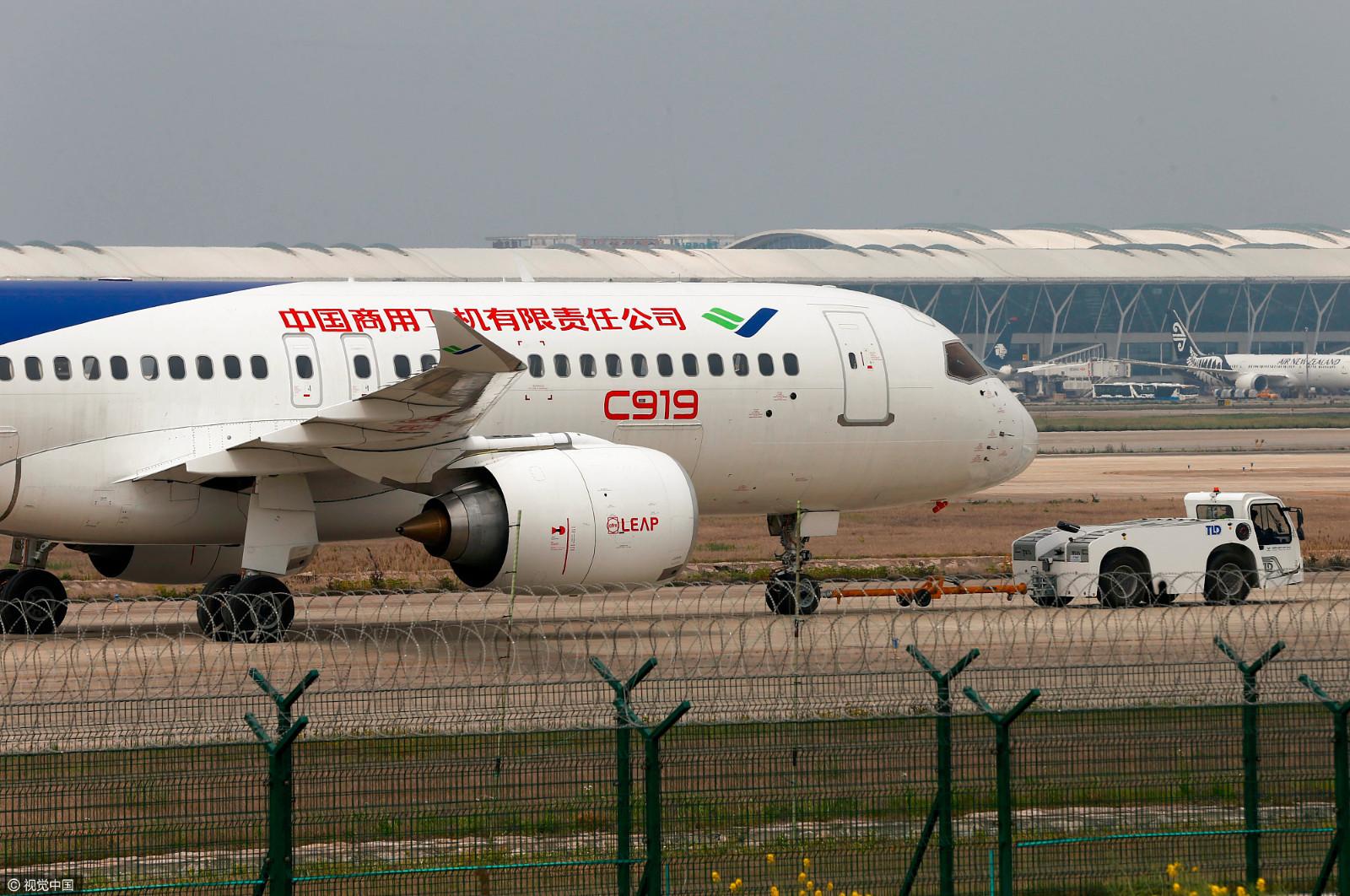 厉害了国产大飞机 c919定于5月5日首飞