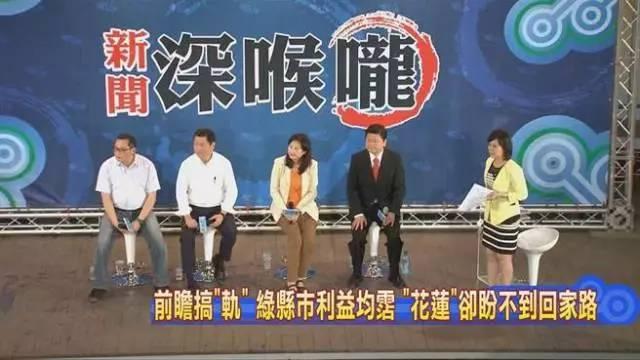 华东政法大学校花清纯自拍