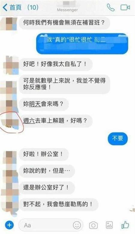 北京赛车微信怎么整得