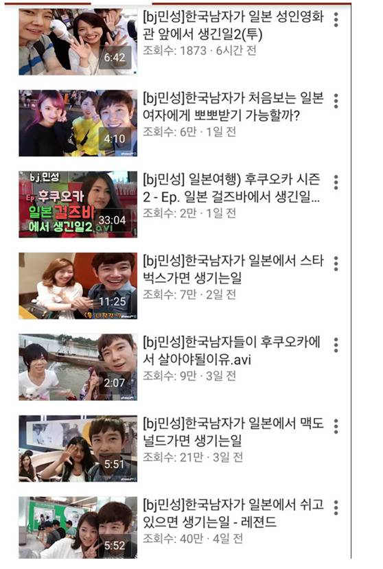 """▲这位韩国博主专门在YouTube上传和樱花妹子们的视频,恶意欺骗日本姑娘达到自己赚钱的目的。在他上传的视频中,他介绍说自己是韩国的演员,然后故意接近女性。还说""""只要我对人说我是演员,就能够和他们进行合影"""""""