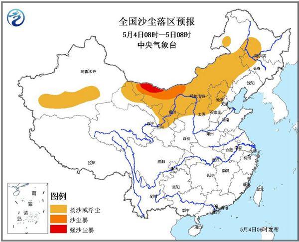 沙尘暴蓝色预警:内蒙古局地有强沙尘暴