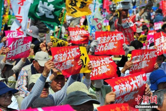 """资料图:当地时间5月3日,数万日本民众在东京举行集会和游行,为整整经历了70个年头的日本战后宪法""""点赞"""",呼吁维护和平宪法,反对执政当局的修宪企图。 中新社记者 王健 摄"""
