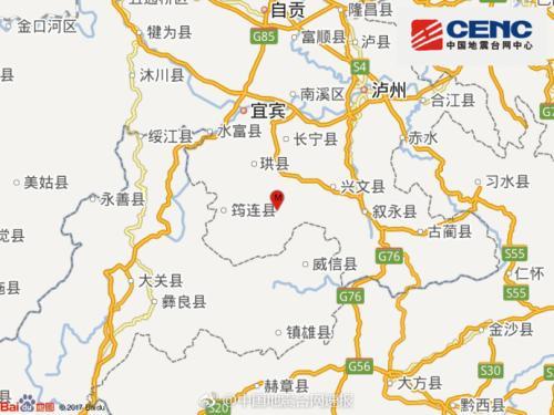 北京赛车专家预测杀号