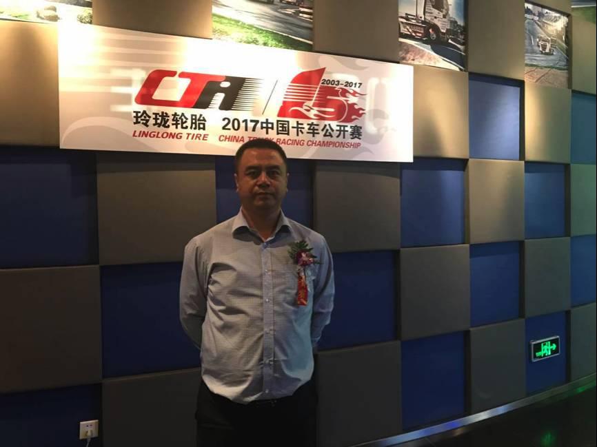 风云十五载  2017中国卡车公开赛擎力启航