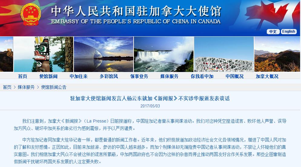 内蒙古阿拉善盟发生3.1级地震 震源深度6千米