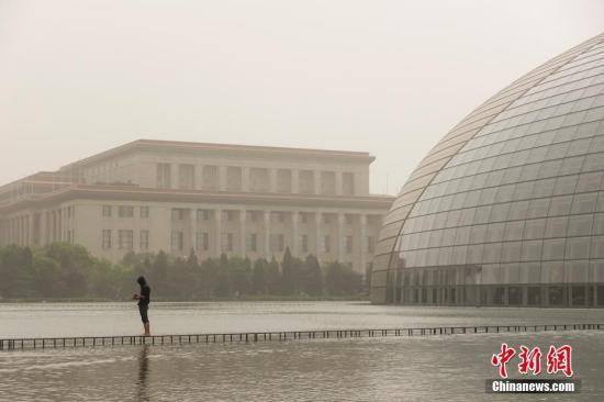 北京赛车比赛