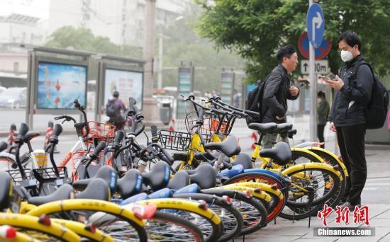 易算北京赛车手机版