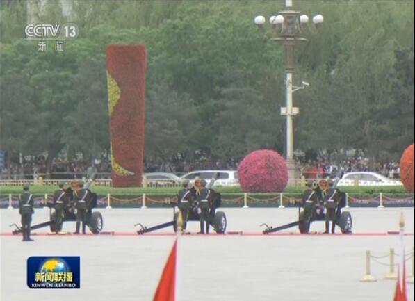5月3日新闻联播视频截图
