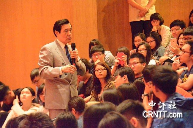 马英九4日在台湾中正大学演讲