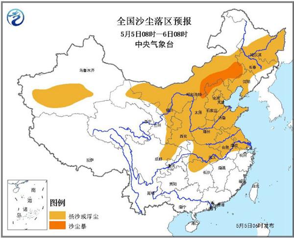 沙尘暴蓝色预警:内蒙古河北局地有沙尘暴