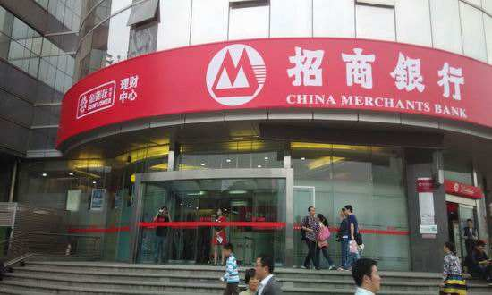 china merchants bank China merchants bank co ltd adr stock - cihky news, historical stock charts, analyst ratings, financials, and today's china merchants bank co ltd adr.