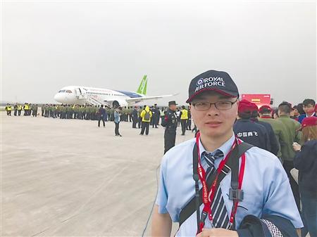 何舒培在C919首飞现场 受访者供图