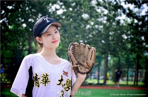 奶茶妹妹棒球写真旧照公开