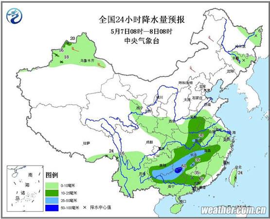 南方广西等5省区有暴雨 北方持续升温