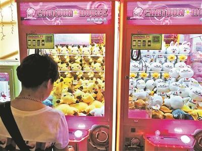 厂家揭秘抓娃娃机:可人工调控抓取率 2至5个月回本