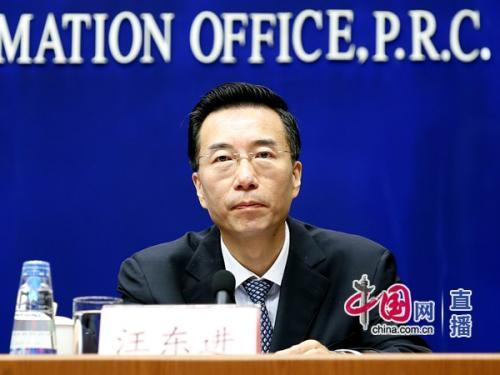 中国石化老总_老总办公室图片
