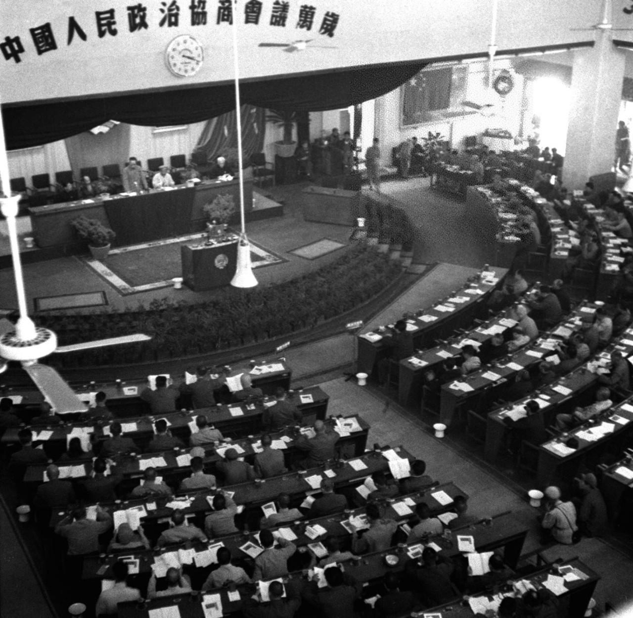 (1949年9月21日至30日,中国人民政治协商会议第一届全体会议在北平召开。新华社 发)