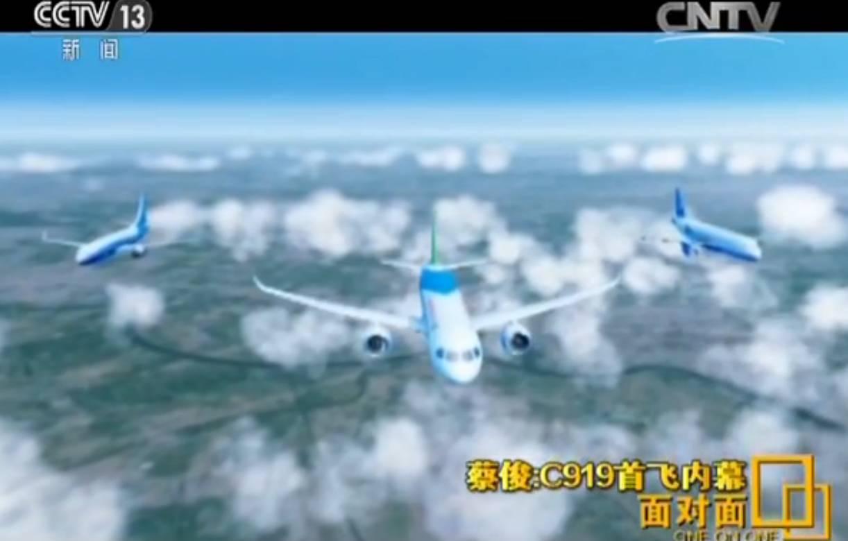c919首飞机长接受央视记者独家专访:飞行过程中全程