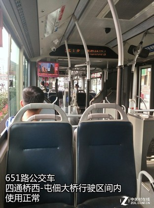 除328路之外,像323路、651路公交车使用WiFi一切正常