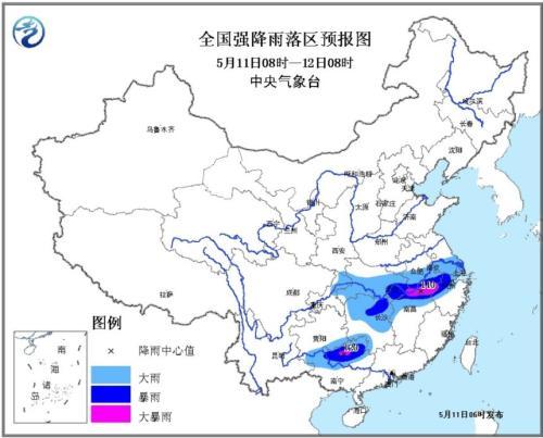 中央气象台发布暴雨蓝色预警 局地降雨达140毫米