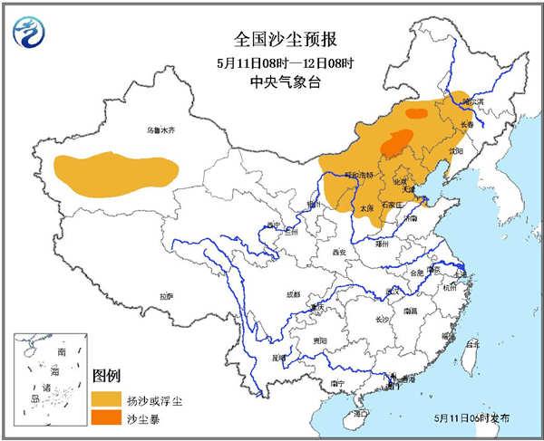 沙尘暴蓝色预警 京津冀等地局地有扬沙或浮尘