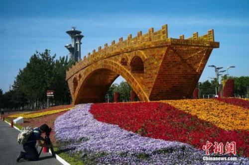 北京赛车走势图网站