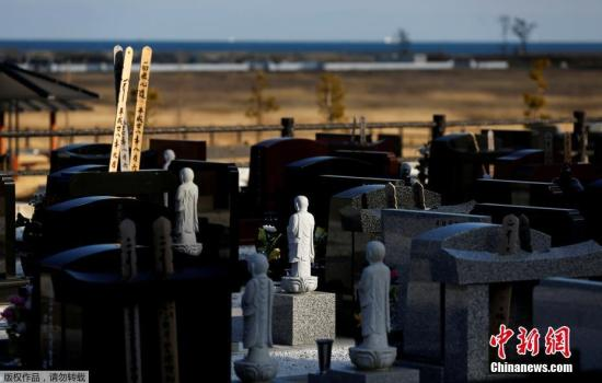 日本政府小组报告写明不上调预备核事故赔偿额