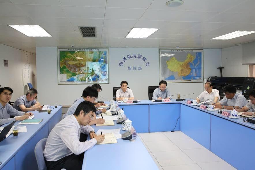 """郑国光出席""""一带一路""""高峰论坛地震安全保障视频会议"""