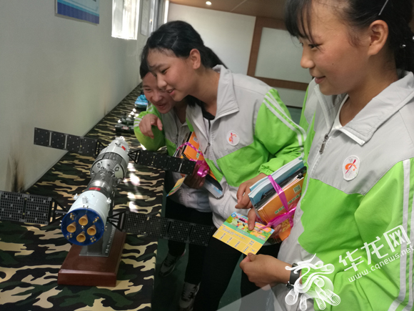 防震减灾科普教育活动牵手留守儿童 提高其防
