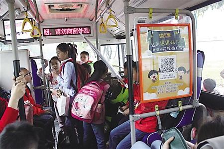 公交幻灯:小朋友们这样做不合格哦|小学生|课堂小学生v幻灯黑板报图片