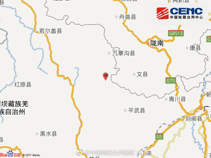 四川绵阳市平武县发生3.1级地震 震源深度12千米