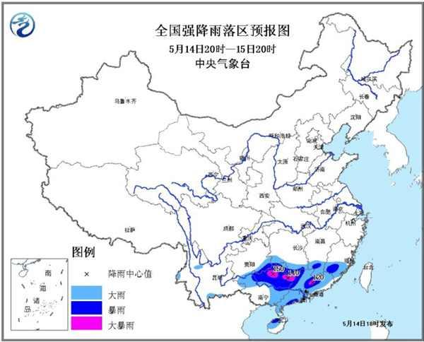 暴雨蓝色预警:广西广东等地局地有大暴雨